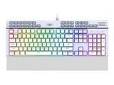 虹龙K550有线机械键盘